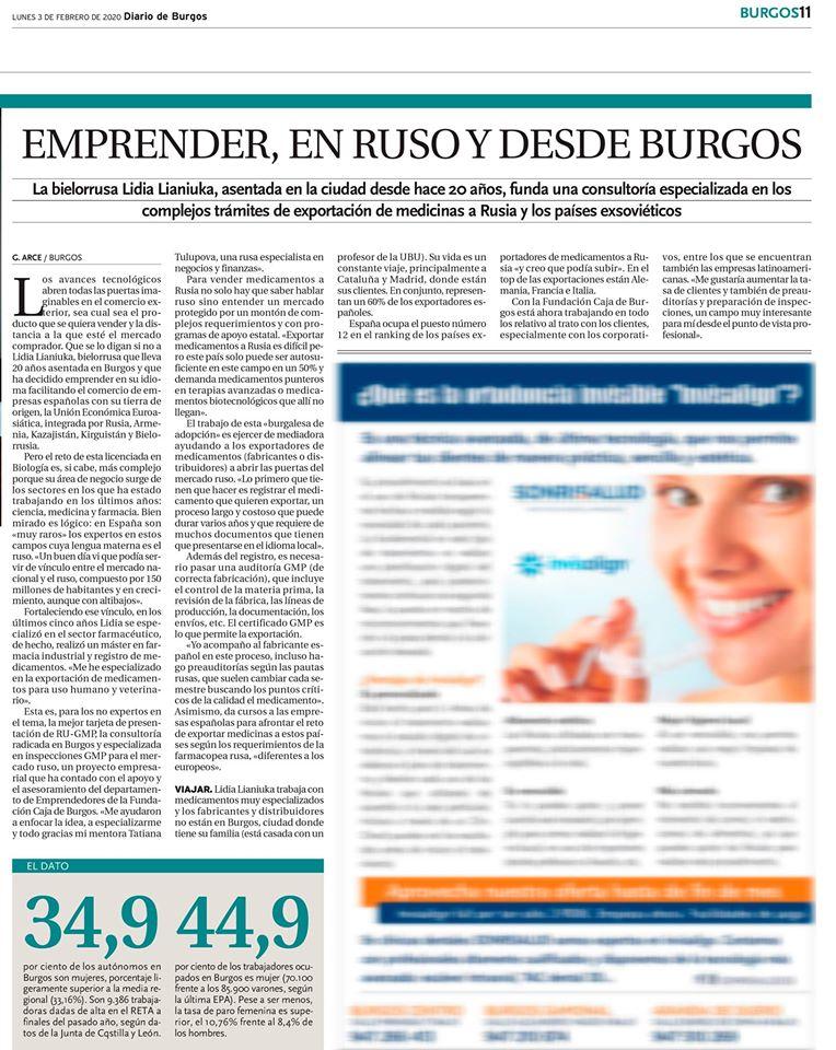 Diario de Burgos, lunes, 3 de febrero de 2020. La bielorrusa Lidia Lianiuka Lenivko, asentada en la cuidad de Burgos desde hace 20 años, funda una consultoría especializada en los complejos trámites de exportación de medicinas a Rusia y los países exsoviéticos